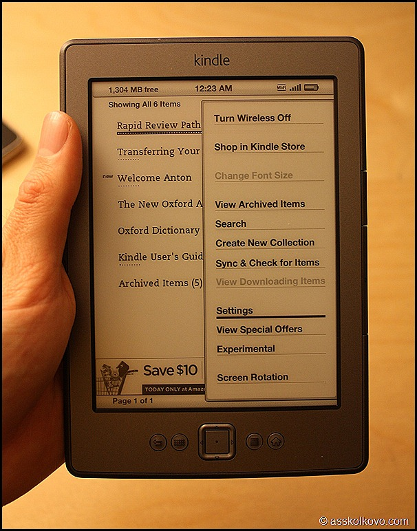 front kindle 4