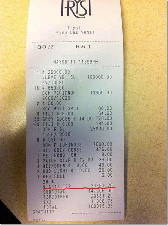 bar-receipt